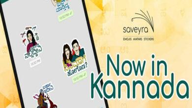 Photo of Saveyra launches emoji, avatar and sticker App in Kannada