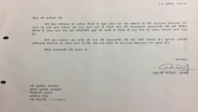 Photo of MM Joshi seeks EC's intervention on circulation of fake letter