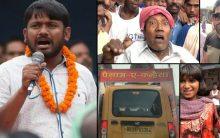 'Kanhaiya ke MP Banhaiya': Here's new song dedicated to Kanhaiya Kumar