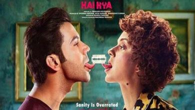 Photo of Kangana Ranaut, Rajkummar Rao's 'Mental Hai Kya' gets a new release date