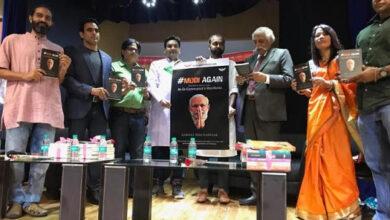 Photo of Garuda Prakashan launches 'Modi Again' and 'Saffron Swords'