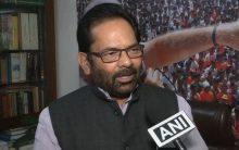 Kargil: PM Modi led govt launched 'jihad' against terror, says Mukhtar Abbas Naqvi