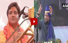 Asaduddin Owaisi makes emotional speech in Malegaon, talks about Sadhvi Pragya Singh