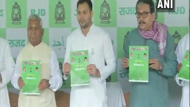 Photo of RJD releases manifesto, promises reservation to Dalits, backward classes