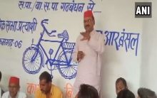 SP LS candidate asks party workers to vote on behalf of others