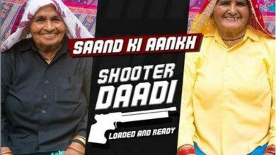 Photo of Bhumi Pednekar shares video of 'Shooter Dadi'