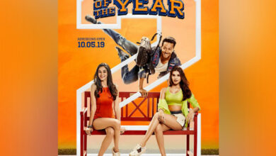 Photo of SOTY 2 trailer: KJo's 'new students' fight for love in thrilling tale