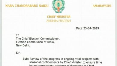 Photo of Andhra CM Chandrababu Naidu writes to the ECI requesting action against CEO