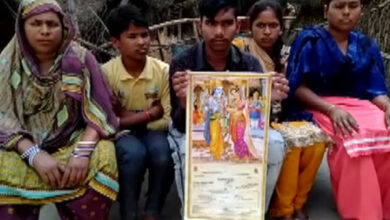 Photo of UP: Muslim family puts Ram-Sita's photo on wedding card to spread communal harmony