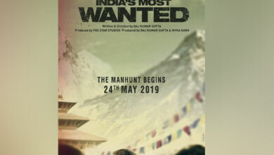 Photo of Poster of Arjun Kapoor starrer flick 'India's Most Wanted' out now