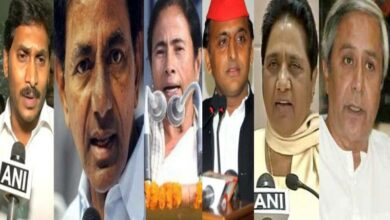 Photo of Six regional parties may play key role in the formation of Central Government