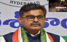 Vishweshwar Reddy's bail plea rejected