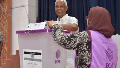 Photo of Third Parliamentary polls underway in the Maldives