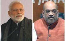Janta maaf nahi karegi: BJP unveils advertisement targetting Congress