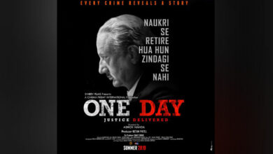 Photo of First glimpse of Anupam Kher starrer 'One Day' out!