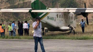 Photo of Nepal: Tara Air skids off runway in Ramechhap, no casualties reported