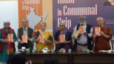 Photo of Ram Puniyani' book 'India in Communal Grip' released