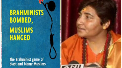 Photo of Sadhvi Pragya is not innocent, reveals former IGP in his book