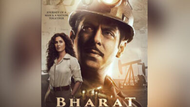 Photo of 3rd poster of 'Bharat' out: Salman introduces 'Madam Sir' Katrina