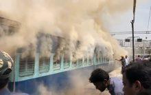 Fire engulfs coach of Charminar Express