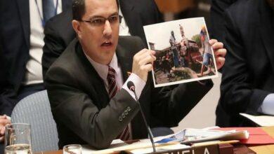 Photo of US imposes sanctions on Venezuelan Foreign Minister, judge; steps up pressure on Maduro regime
