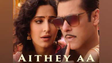 Photo of 'Aithey Aa' from 'Bharat' out tomorrow