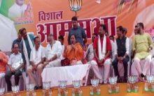 'Gandhi' in Rahul's name not associated with Mahatma Gandhi but Feroze Gandhi: Uma Bharti
