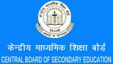 Photo of CBSE Class 10 results: Girls outshine boys