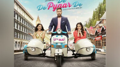 Photo of 'De De Pyaar De' gets new release date