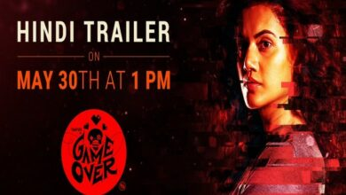 Photo of 'Game Over' trailer: Get ready for a gripping thriller