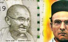 Hindu Mahasabha reiterates demand for Savarkar's photo on currency instead of Gandhi