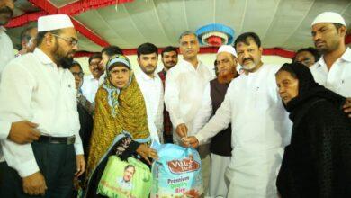 Photo of Ramzaan Gift Distribution