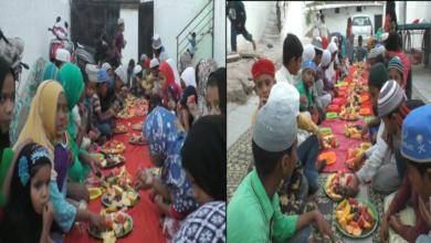 Photo of Iftar party at Kishan Bagh 9 No