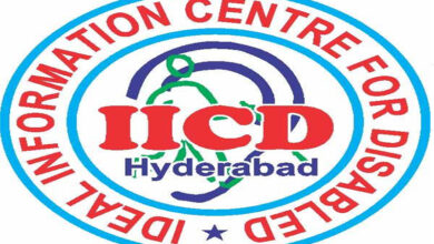 Photo of Hyderabad: IICD's dawat-e-Iftar for differently abled