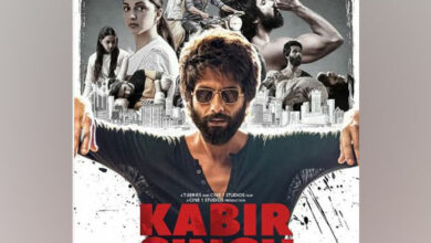 Photo of New song of 'Kabir Singh' out now