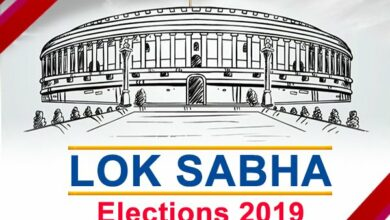 Photo of 17th Lok Sabha will miss prominent faces, strong voices