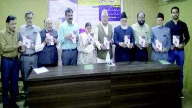 Photo of Journalists responsible for protecting Hyderabadi civilization, says Zahid Ali Khan
