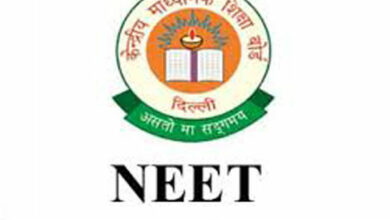 Photo of Shaheen Group of Schools organizes counselling for NEET minority candidates