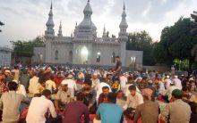 Iftar at historic mosque