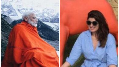 Photo of Twinkle Khanna imitates Modi, calls meditation photography 'the next big thing'