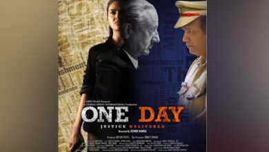 Photo of Esha Gupta gives a sneak peek into her upcoming film 'One Day'