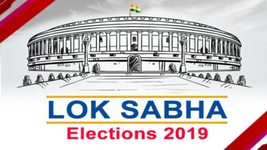 Lok Sabha Election Results 2019