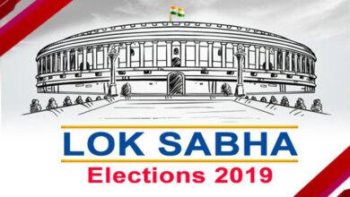 Photo of Live: Lok Sabha Election Results 2019