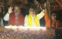 Bhopal: Amit Shah holds road show in support of Sadhvi Pragya
