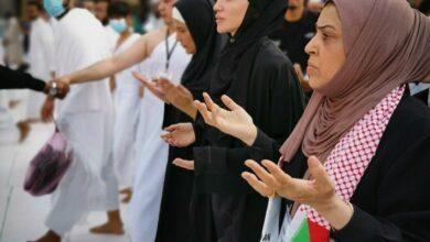 Photo of Jordan: Queen Rania performs Umrah with orphans