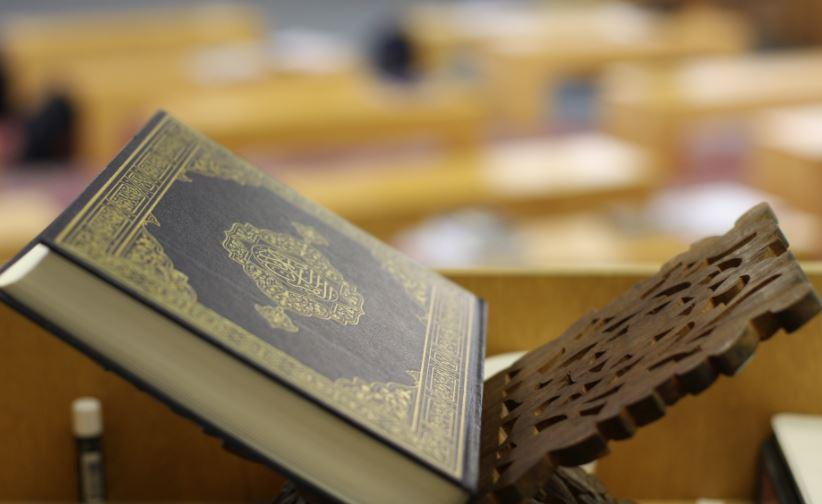 "Consulate General of Islamic Republic of Iran to organize ""International Quran Exhibition"""