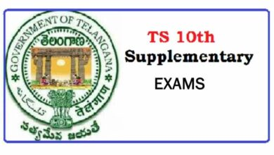 Photo of SSC Supplementary Exam from 10th to 24th June