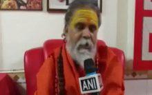 Niranjani Akhara sacks Swami Vairagyanand for conducting 'havan' in favour of Digvijaya Singh