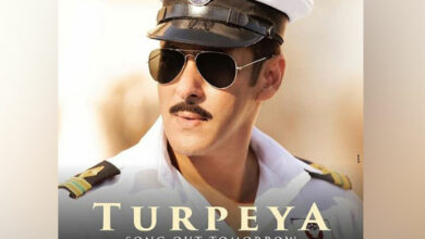 Photo of Get ready for 'Turpeya' from Salman's 'Bharat'