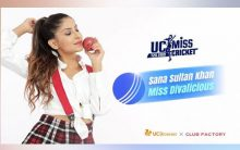 Winner of UC Miss Cricket Debuts at New York Times Square Billboard